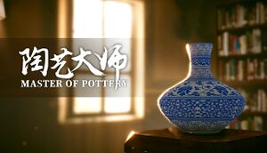 Master Of Pottery cover