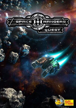 Space Rangers: Quest cover