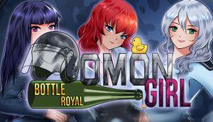 OMON Girl: Bottle Royal cover
