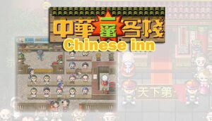 Chinese Inn cover