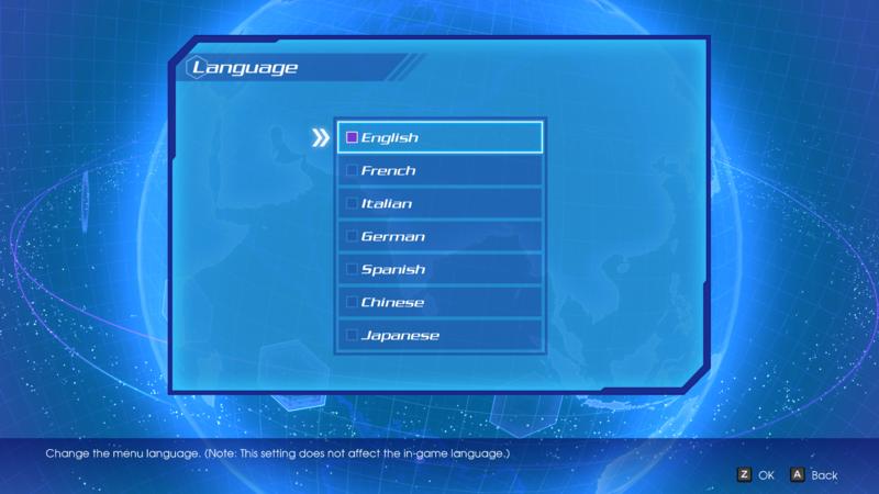 File:MMXLC1 Language Settings.png