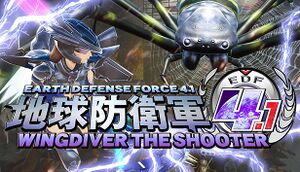 Earth Defense Force 4.1: Wingdiver the Shooter cover