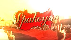 Spakoyno: Back to the USSR 2.0 cover