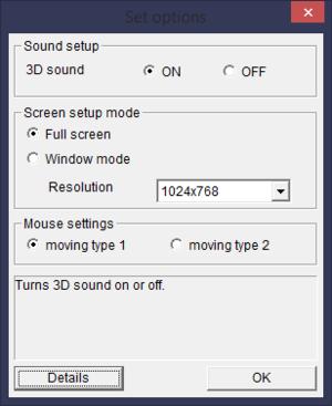 Basic external options menu.