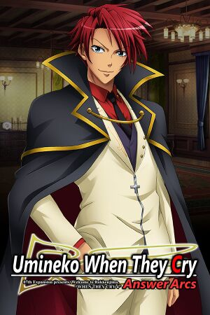 Umineko When They Cry - Answer Arcs cover