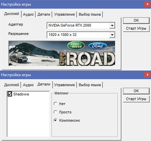Video settings in a configuration tool (syscfg.exe)