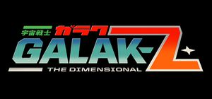 Galak-Z: The Dimensional cover