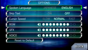 In-game general settings (Nine Hours, Nine Persons, Nine Doors).