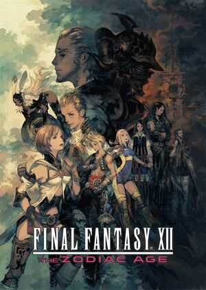 Final Fantasy XII: The Zodiac Age cover