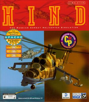 Hind cover