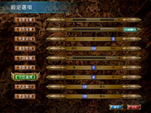 General options menu