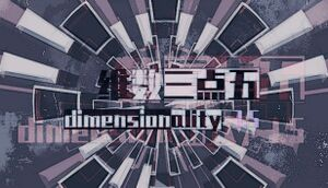 Dimensionality 3.5 cover