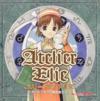 Atelier Elie: The Alchemist of Salburg 2