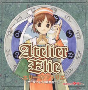 Atelier Elie: The Alchemist of Salburg 2 cover