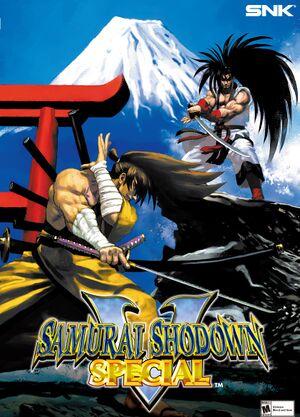 Samurai Shodown V Special cover