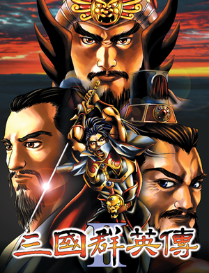 The Legend of Three Kingdoms 2 cover