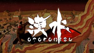 Otokomizu~漢水~ cover
