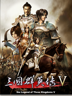 The Legend of Three Kingdoms 5 cover