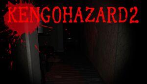 KENGOHAZARD2 cover