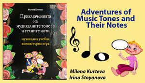 Adventures of musical tones and their notes cover