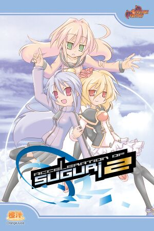 Acceleration of SUGURI 2 cover