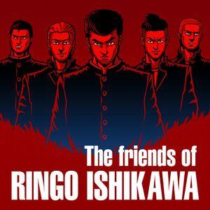 The Friends of Ringo Ishikawa cover