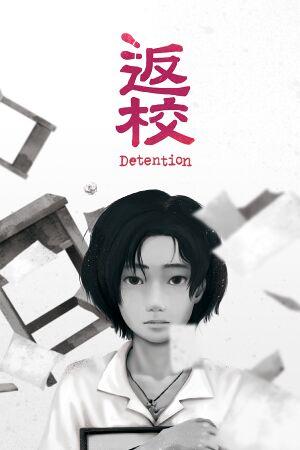Detention cover