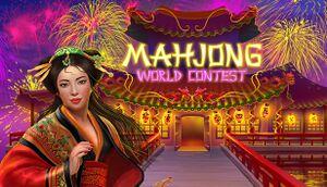 Mahjong World Contest cover