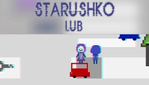 Starushko Lub cover