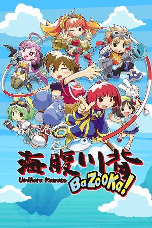 Umihara Kawase BaZooKa! cover