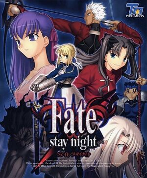 Fate/stay night cover