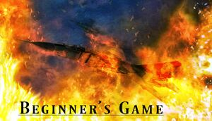 Beginner'sGame cover