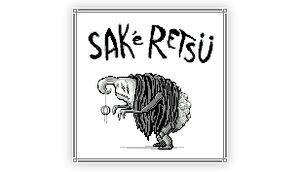 SAKeRETSU cover