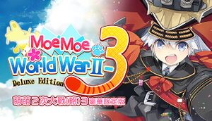 Moe Moe World War II-3 Deluxe Edition 萌萌2次大戰(略)3豪華限定版 cover