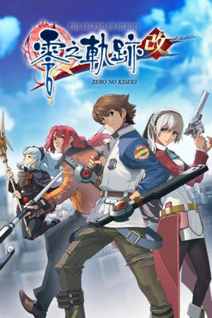 The Legend of Heroes: Zero no Kiseki Kai cover