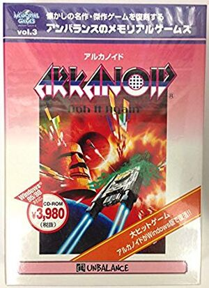 Arkanoid Doh it Again - cover.jpg