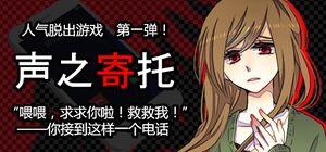 Koewotayorinia cover
