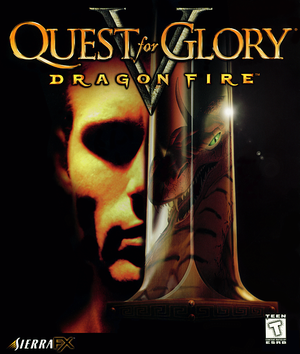 Quest for Glory V: Dragon Fire cover