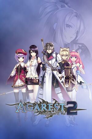 Agarest Generations of War 2.jpg