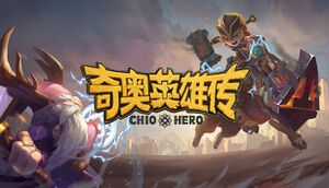 Chio Hero cover
