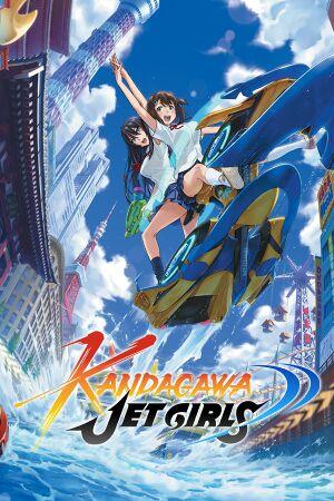 Kandagawa Jet Girls cover
