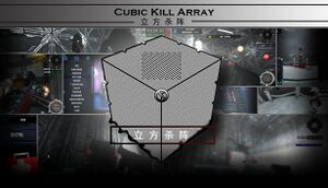 Cubic Kill Array cover