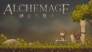 Alchemage cover