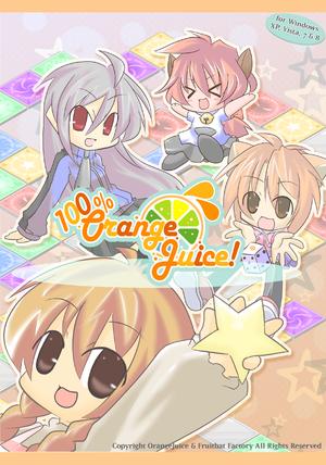 100% Orange Juice! cover
