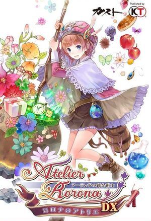 Atelier Rorona The Alchemist of Arland DX cover.jpg