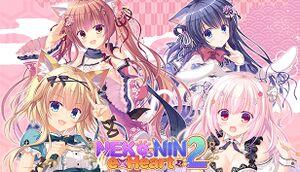 Neko-nin exHeart 2 cover
