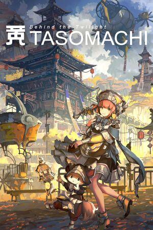 Tasomachi: Behind the Twilight cover