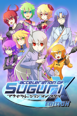 Acceleration of SUGURI HD cover