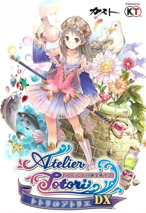 Atelier Totori: The Adventurer of Arland DX cover