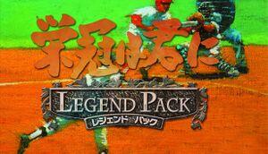 Eikan wa Kimi ni Legend Pack cover